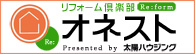 福岡のリフォームはオネストへ